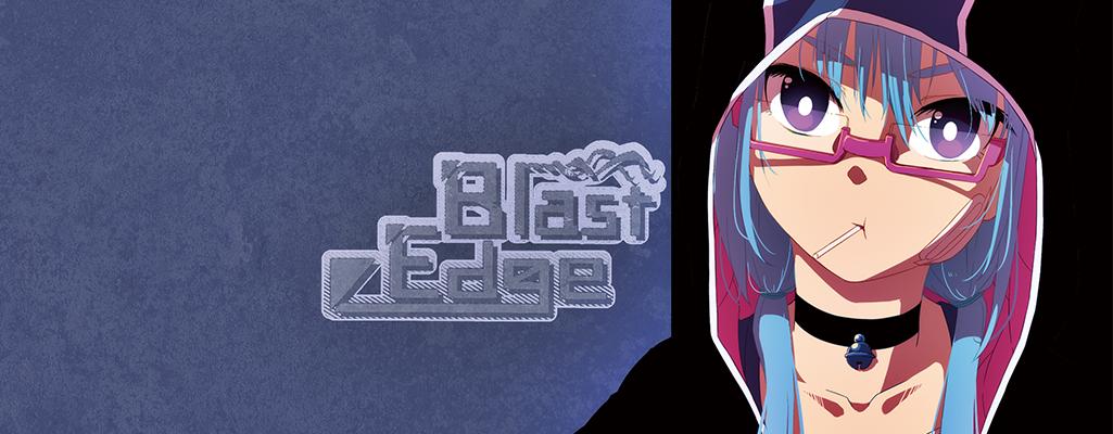 Blast Edge画像